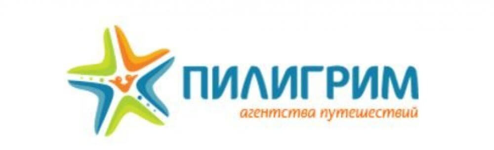 Второй логотип турагентства Пилигрим