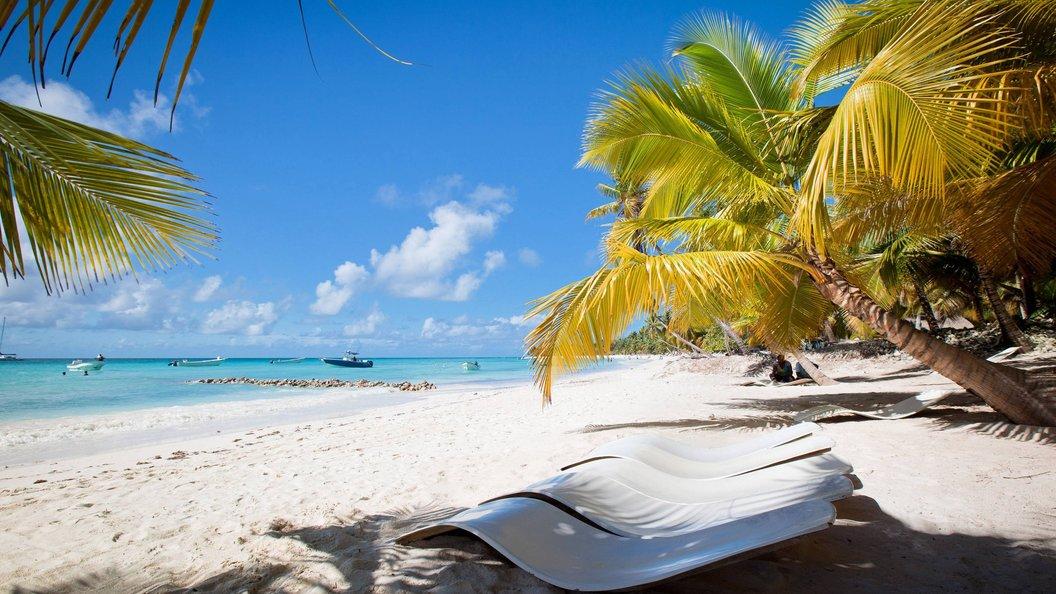 Туры в Доминикану осень