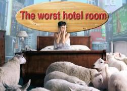 как выбрать хороший номер в отеле