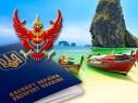 миграционные правила таиланда