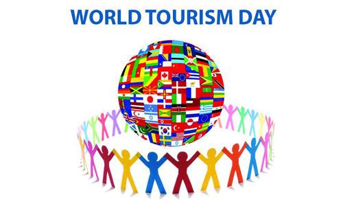 Всемирный День Туризма 2016
