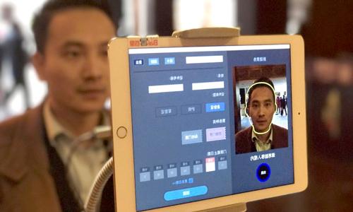 биометрические технологии в туризме