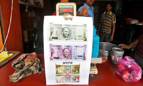 проблемы с наличным деньгами в индии
