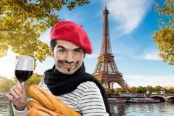 интересные события во франции 2017