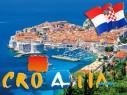 переезд на пмж в хорватию