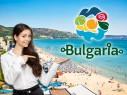 лечение и отдых в болгарии