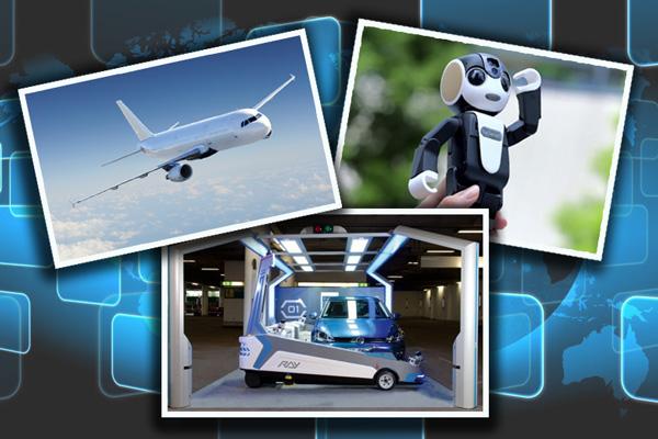 современные технологии в туризме