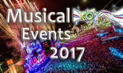 лучшие музыкальные события 2017
