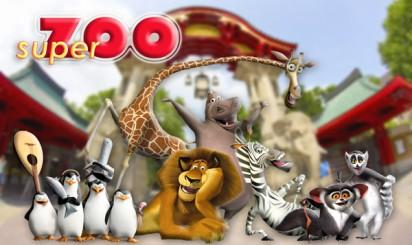 best-zoo-pr1