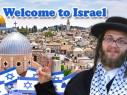 как вести себя на отдыхе в израиле