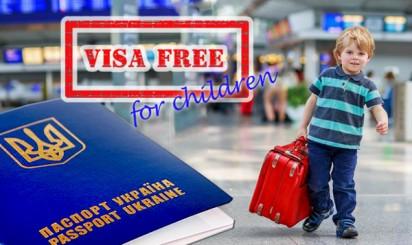 биометрический паспорт для ребенка