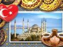 отдых в турции стамбул