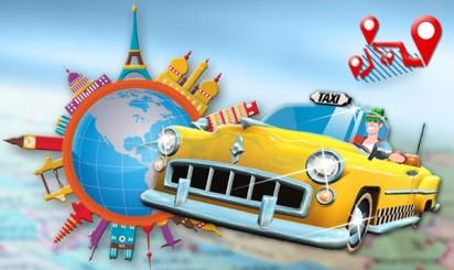 как поймать такси за границей