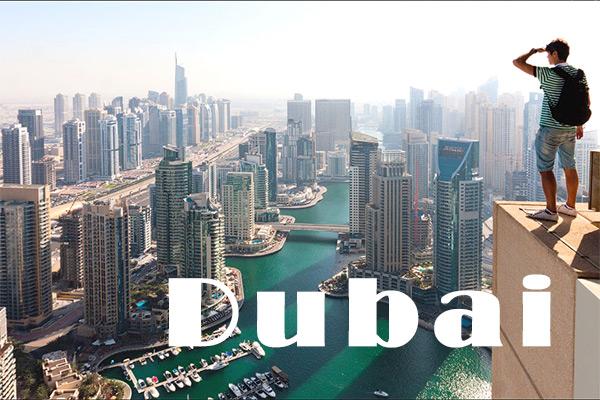 Дубай удивляет