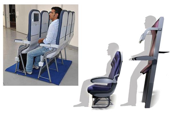 стоячие места в самолетах