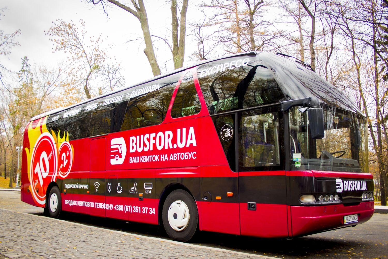 билеты на автобусы из украины в европу