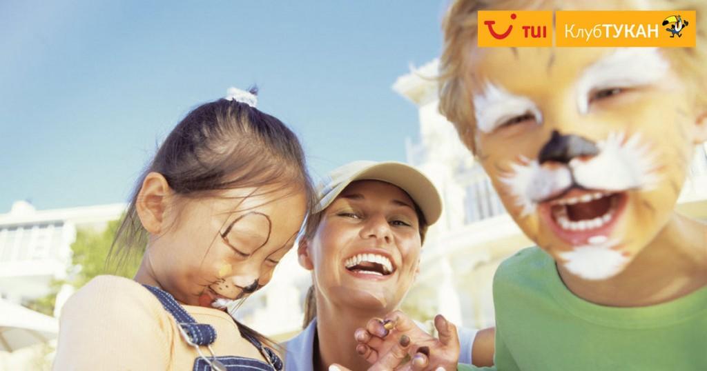 Радостные дети в Тукан Клубе