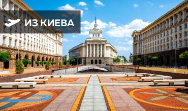 Туры в Болгарию из Киева