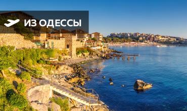 Туры в Болгарию из Одессы