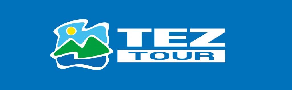 Условия переносов и отмены туров туроператора Tez Tour