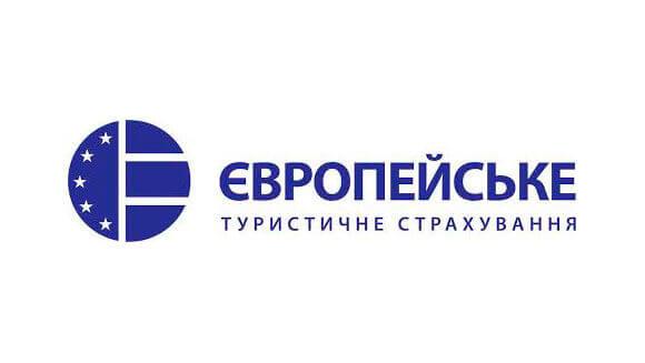 Страховая компания Европейское туристическое страхование (ERV)
