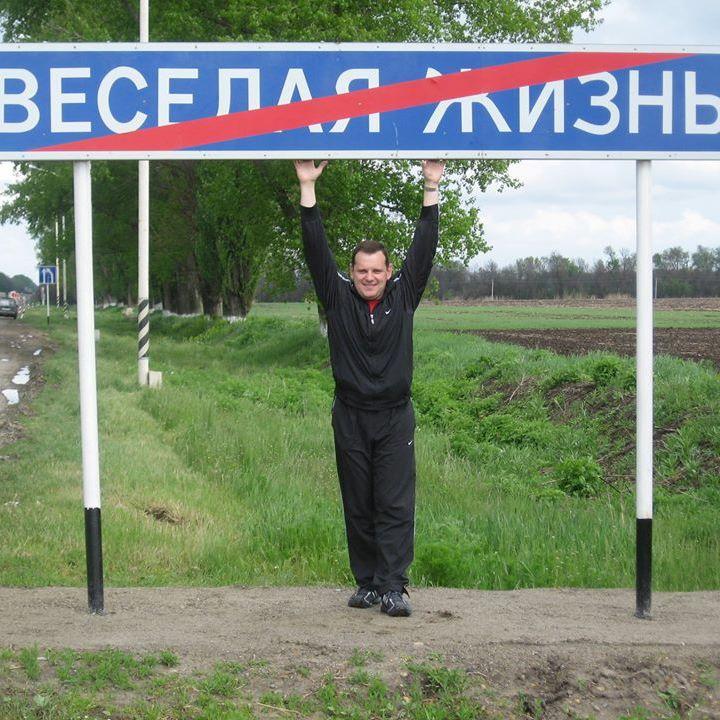 Отзыв туриста Максим Будзиевский