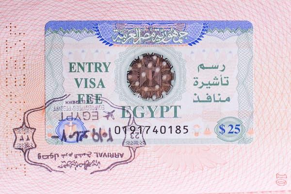 Египетская виза при въезде в Хургаду