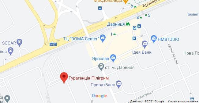 Турагентство Киев Дарница