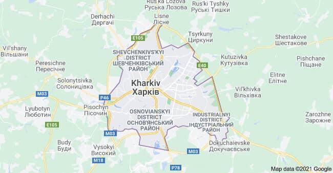Турфирмы Харькова