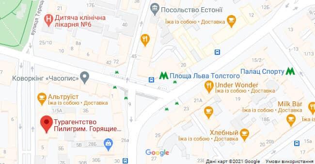 Турагентство Киев Льва Толстого