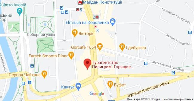 Турагентство Харьков м. Площадь Конституции