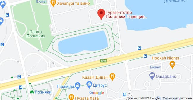 Турагентство Киев Позняки