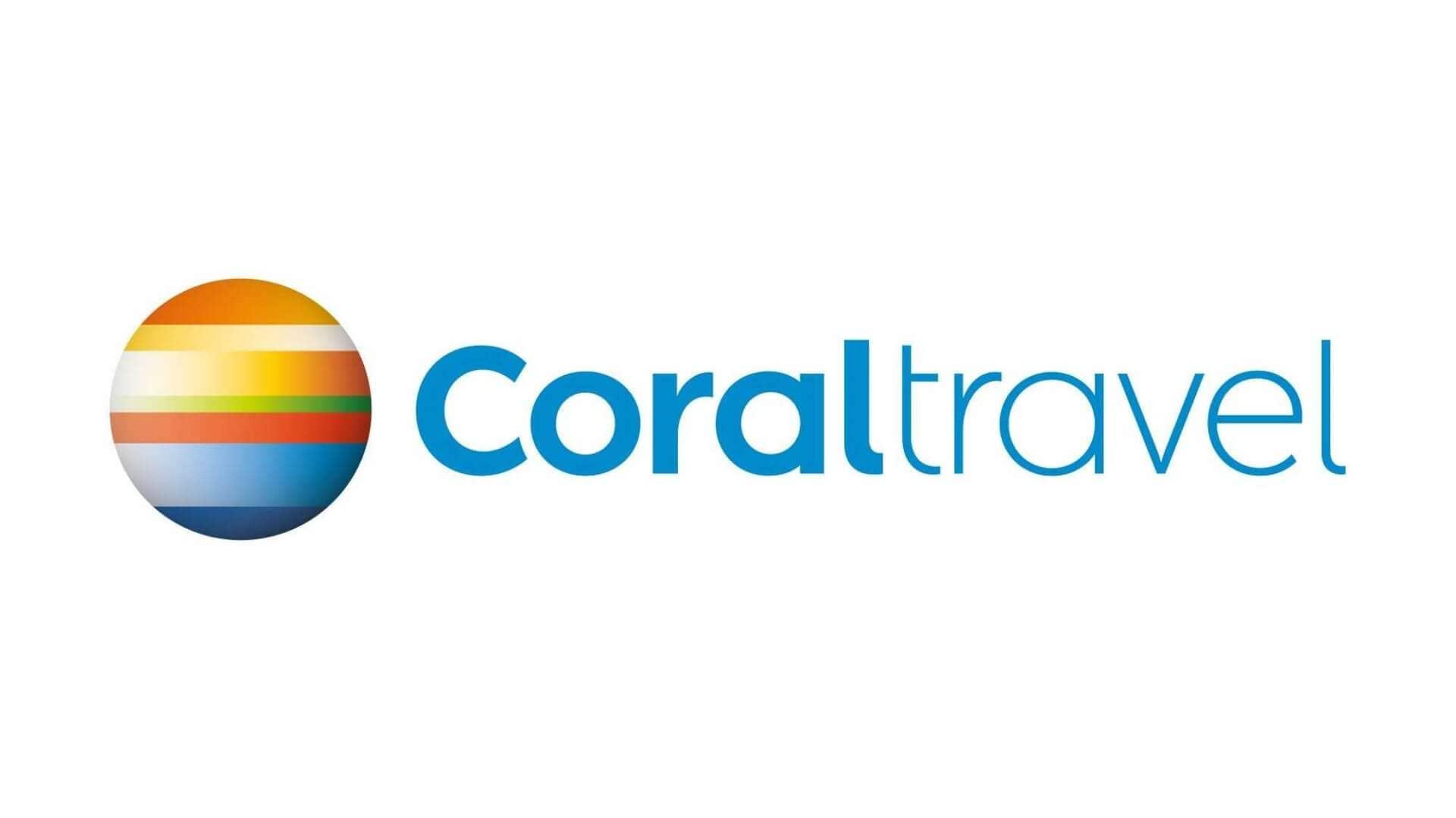 Туроператор Coral Travel
