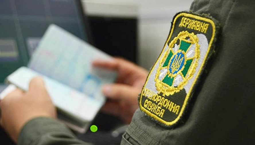 Новые правила въезда в Украину для иностранцев и своих граждан