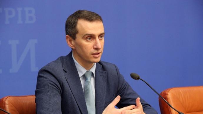 Украина хочет отменить тесты туристам, которые возвращаются из Турции