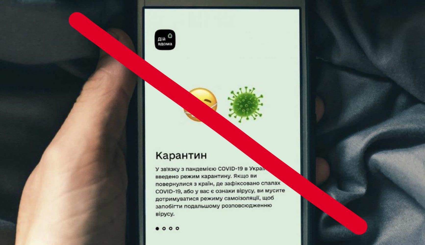Самоизоляция отменяется: украинцам, вернувшимся из-за границы, карантин и тесты не нужны
