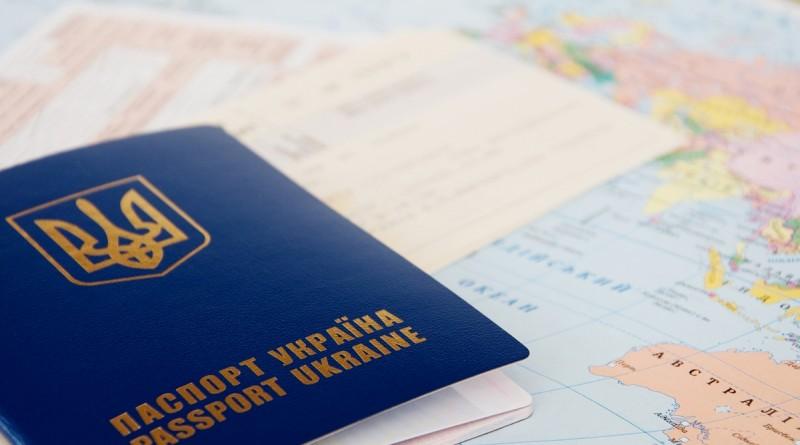 Германия и Бельгия открылись для украинских туристов даже без вакцинации